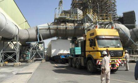 An Operations Day on The Arabian Peninsula